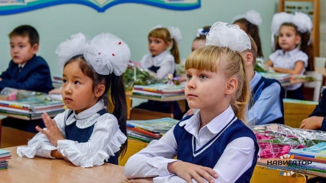 С 1 апреля в РФ начнут действовать новые правила приёма в первый класс
