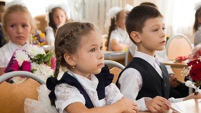 В Минпросвещения РФ рассказали, что делать, если первокласснику не досталось места в школе