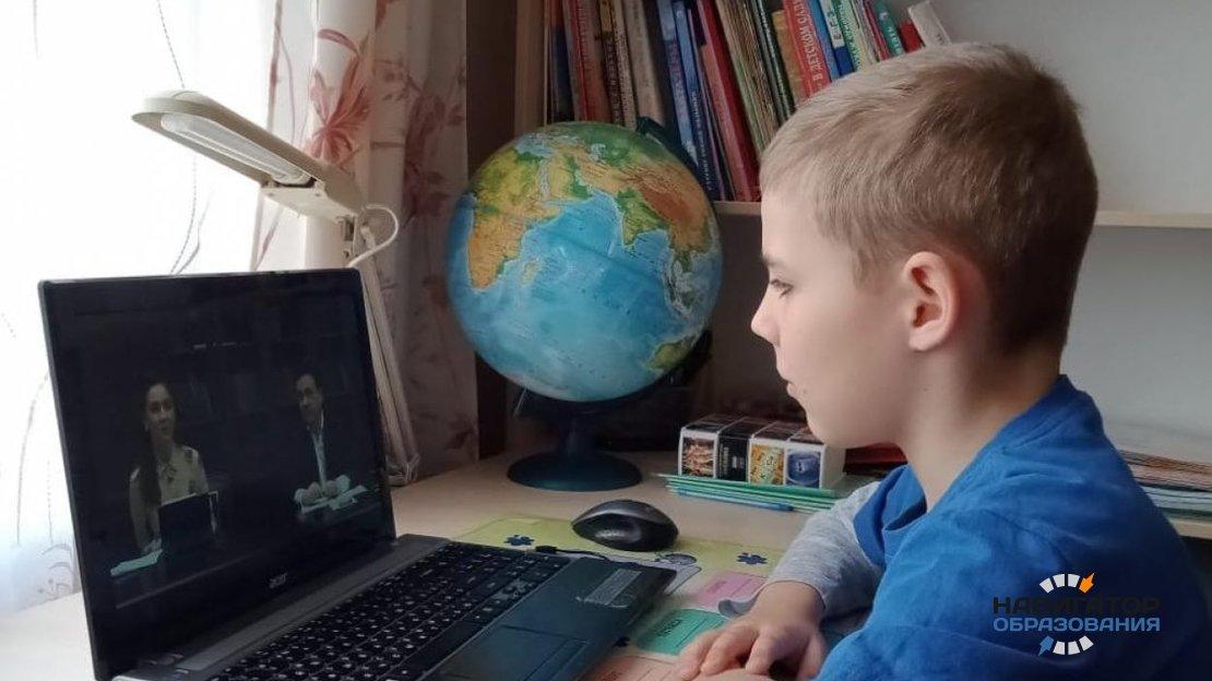 В Госдуму РФ внесён закон о запрете дистанционного обучения в школах