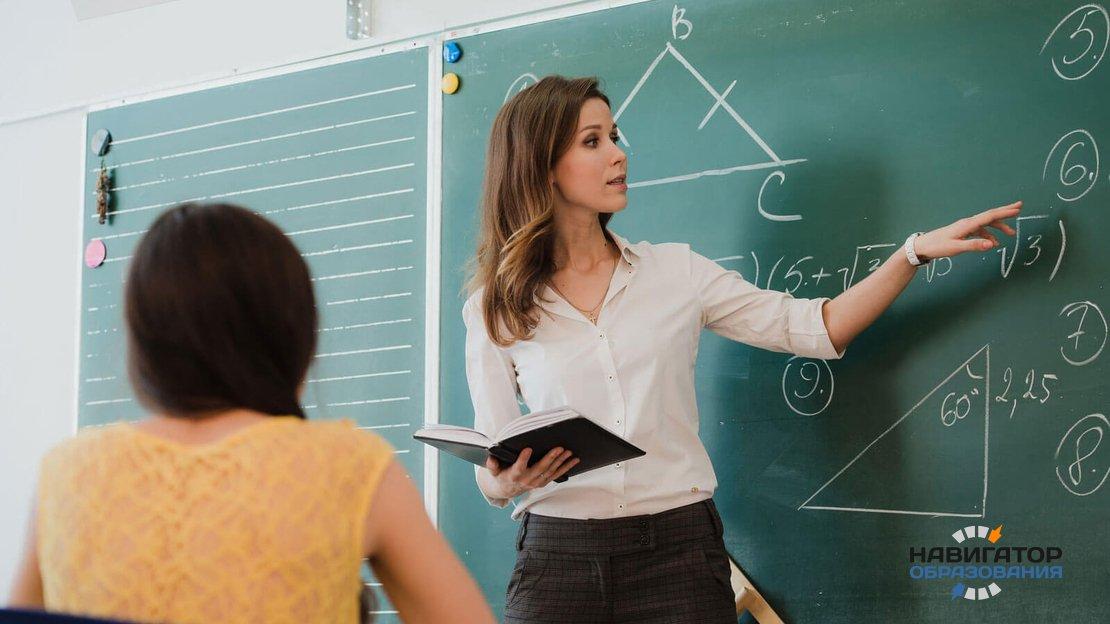В Госдуме РФ предложили повысить базовый оклад педагогов
