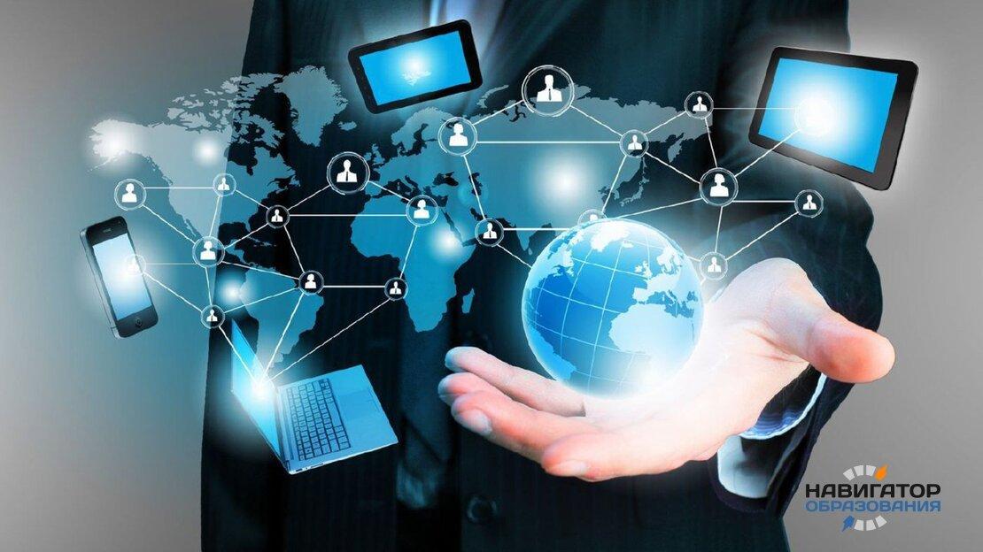 В РФ в дипломы о высшем образовании намерены включить графу «цифровая квалификация»