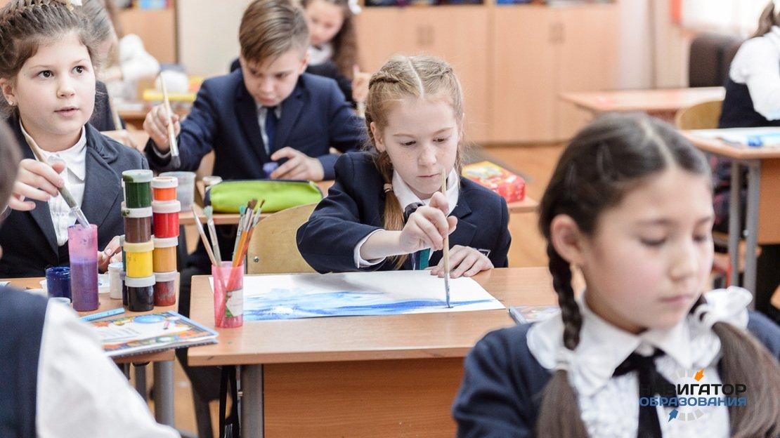 Все муниципальные школы в РФ могут передать регионам