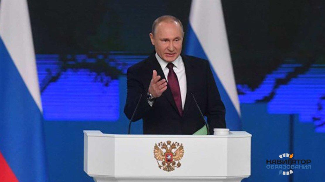 На развитие педагогических вузов России выделят 10 миллиардов рублей