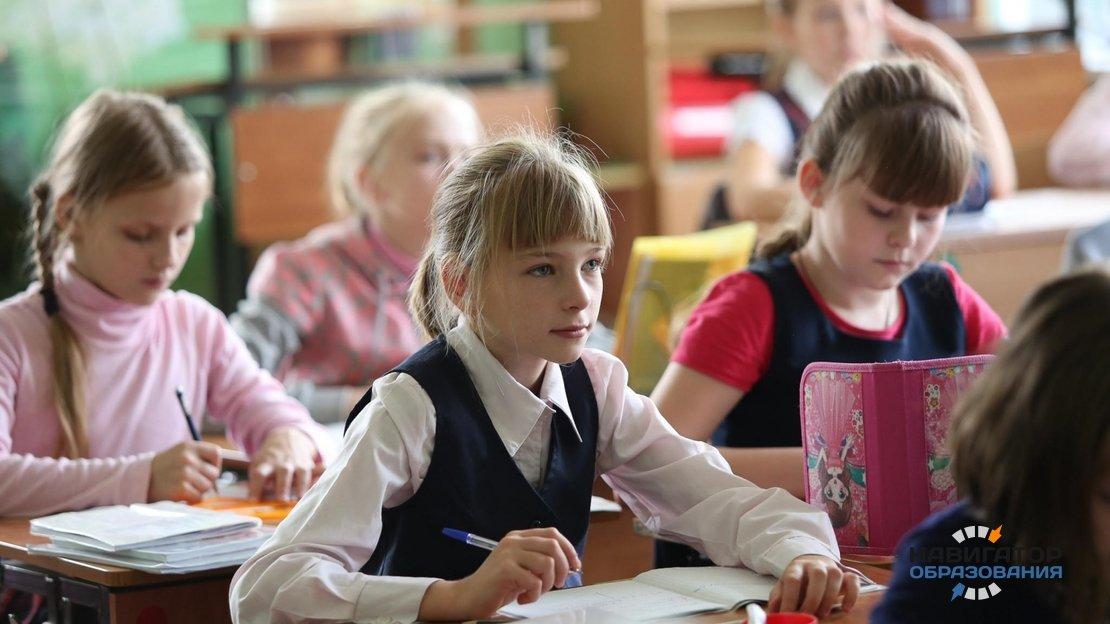Утверждён новый порядок организации школьного обучения