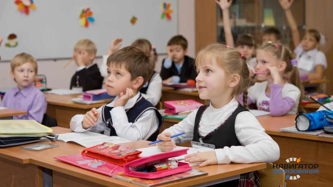 В программу начальных классов могут включить новый предмет