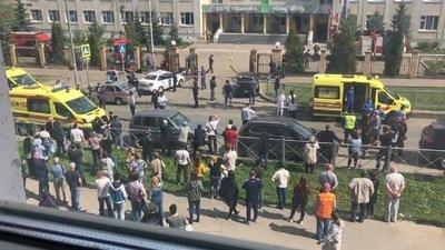 В Казани произошло вооружённое нападение на школу