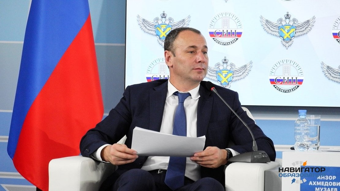 Глава Рособрнадзора об изменении в формате ЕГЭ