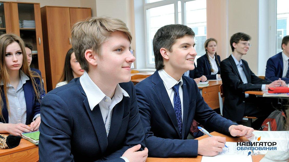 Нововведения в школах РФ