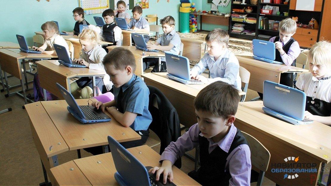 Для российских школьников намерены разработать курс цифровой грамотности