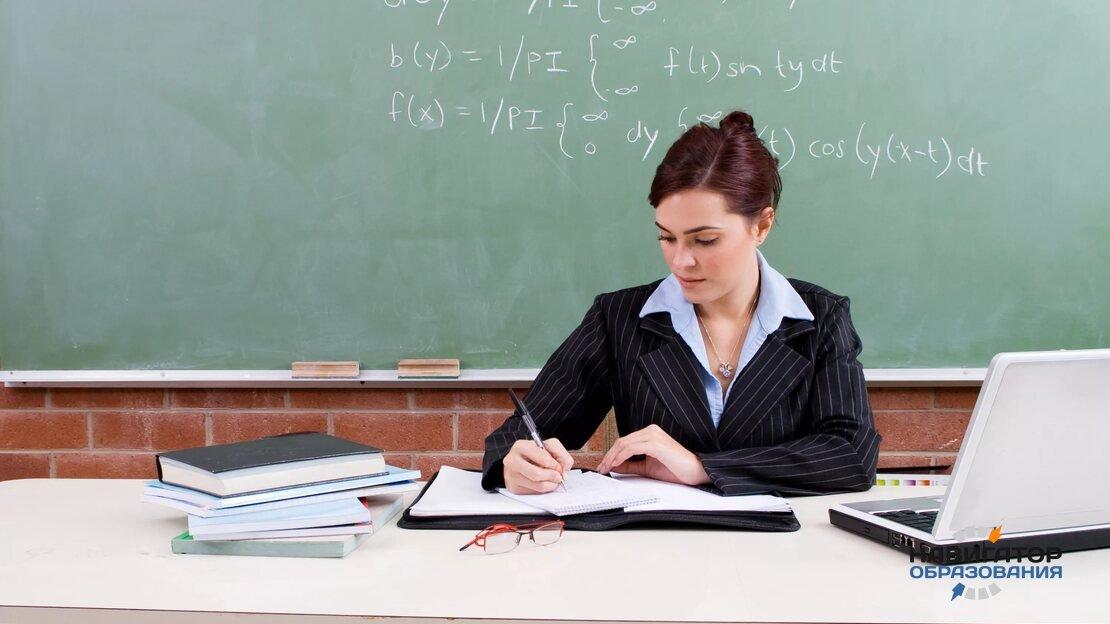 В российских школах автоматизируют проверку домашних заданий