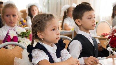 Правительство РФ скорректировало указ о выплатах семьям первоклассников