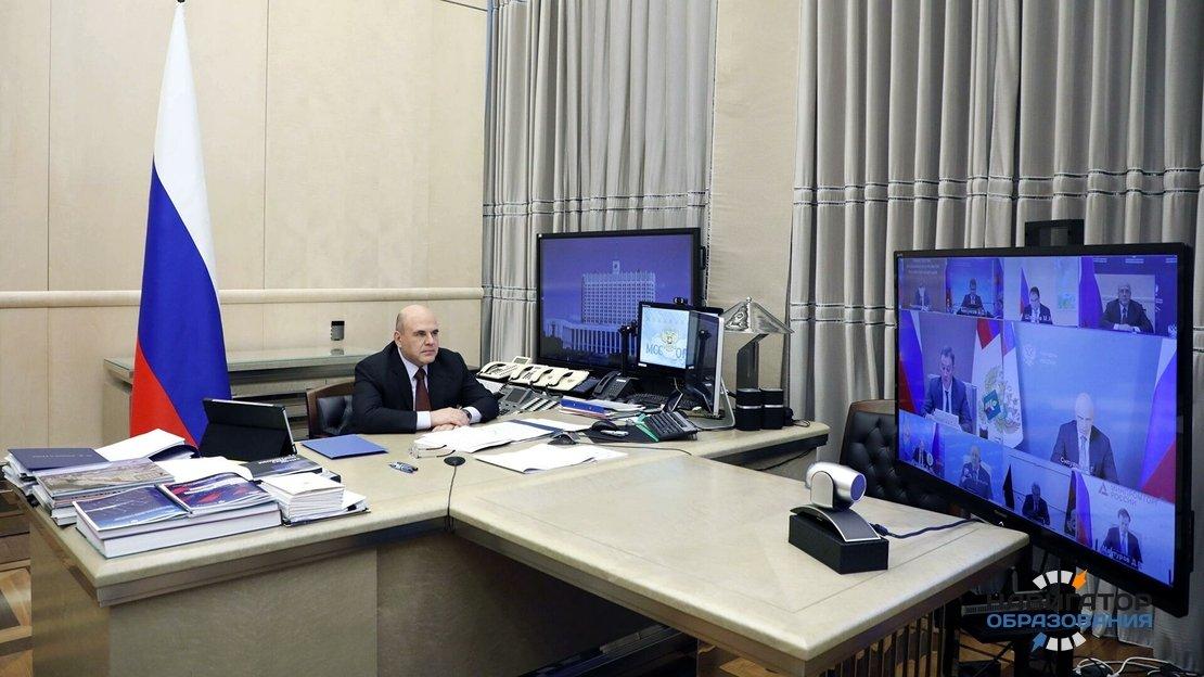 Михаил Мишустин - премьер-министр России