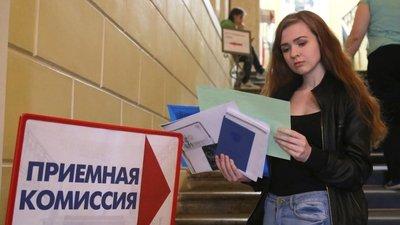 В вузах РФ стартовала приёмная кампания