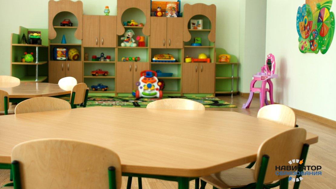 Идеальный детский сад: какой он?