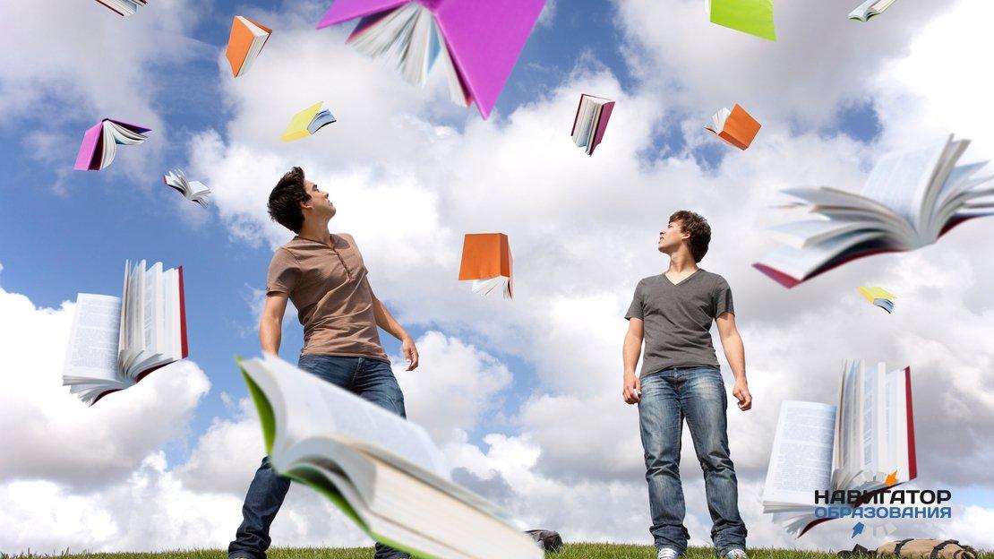 Самообразование или образование, что лучше?