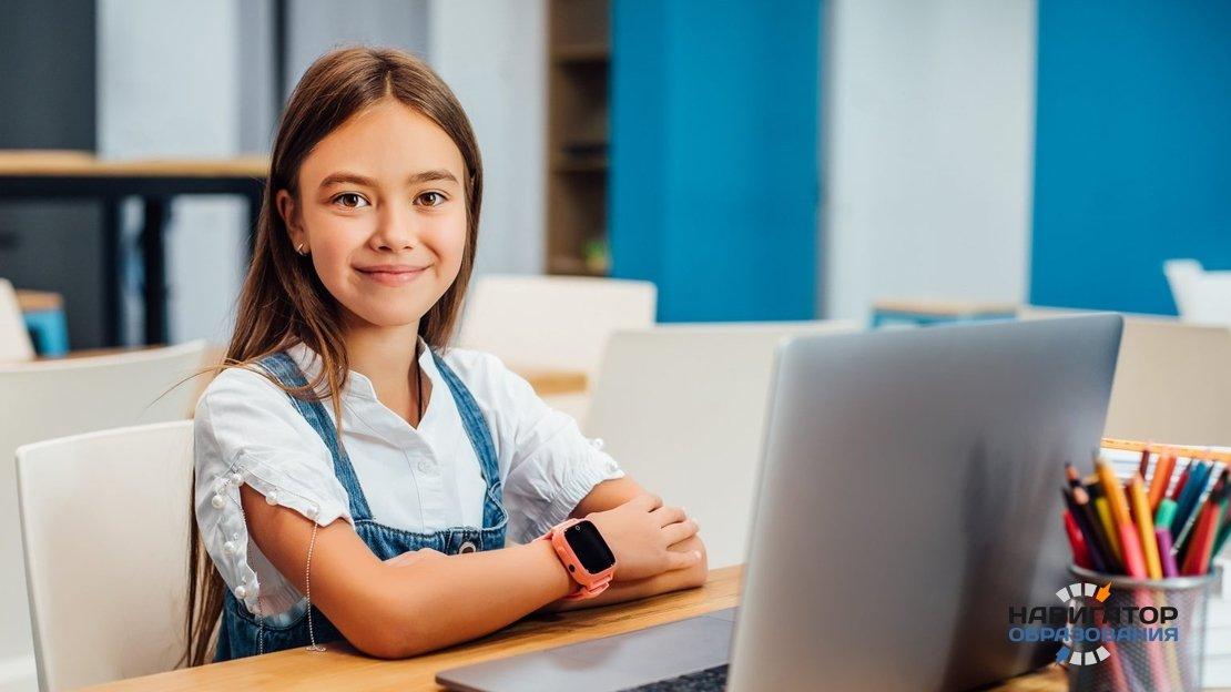 Цифровое портфолио школьников