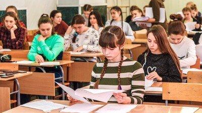 Опубликованы обновлённые ФГОСы для начальной и основной школы