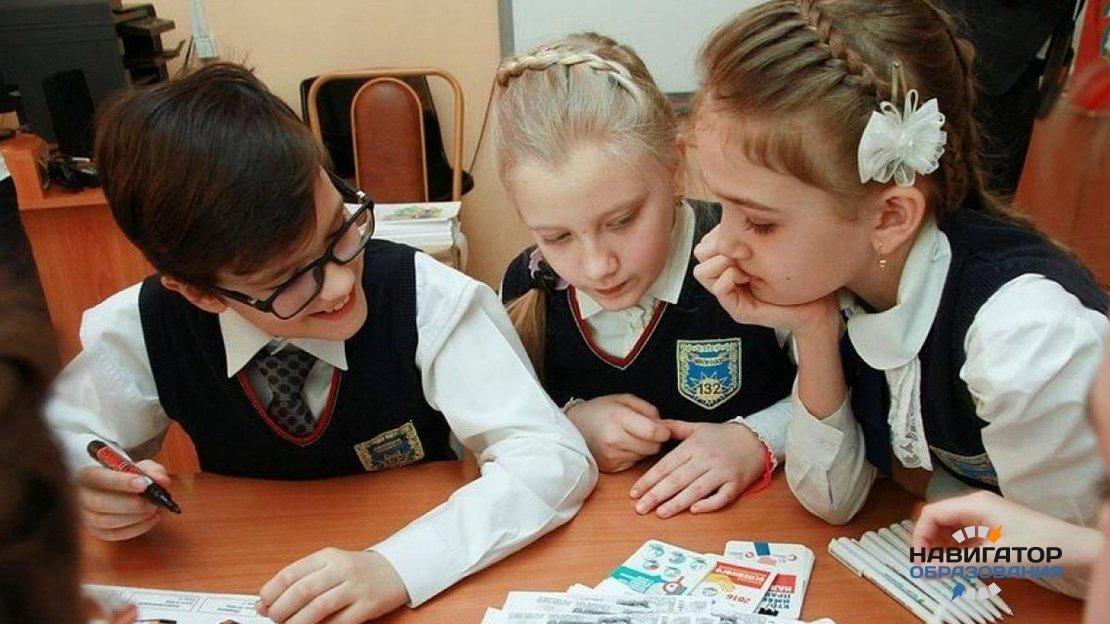 В школах РФ станет обязательным преподавание финансовой грамотности