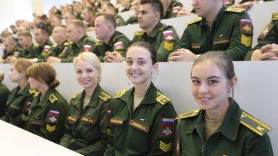 Поступление в военные вузы РФ
