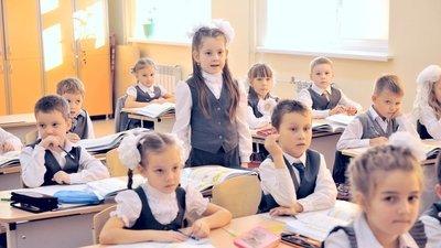 Братья и сёстры получат приоритетное право на зачисление в одну школу