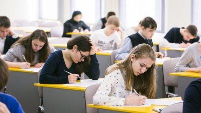 Опубликован проект о минимальных баллах ЕГЭ для вузов в 2022-2023 учебном году