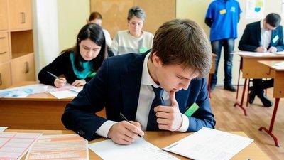Стартап по подготовке к сдаче ОГЭ и ЕГЭ от выпускника НИТУ «МИСиС» оценили в 21 миллион рублей