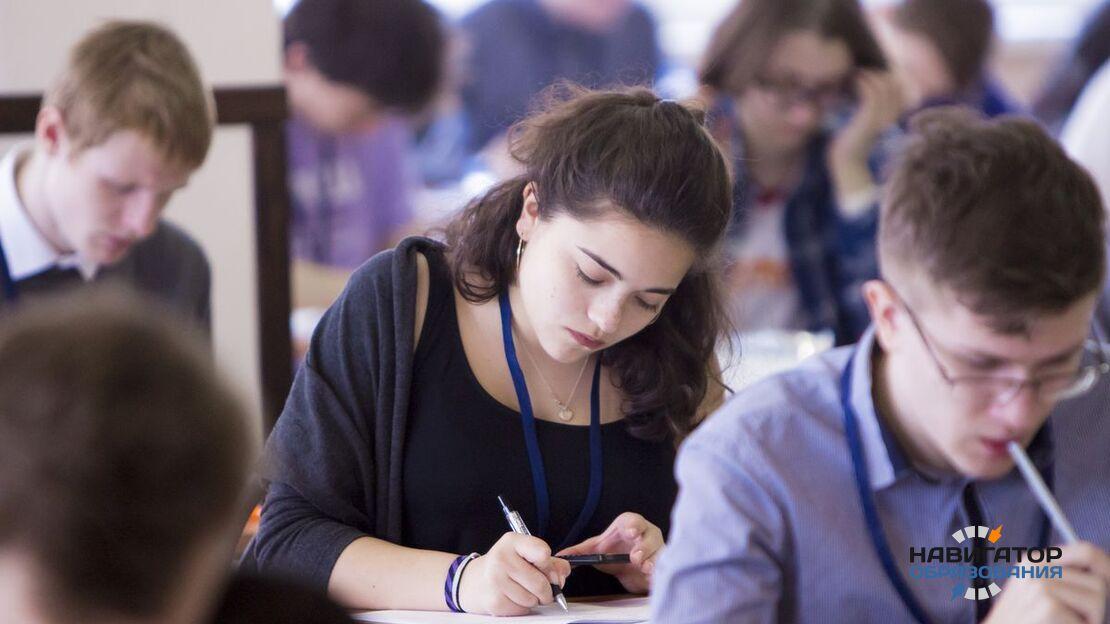 Минобрнауки РФ опубликовало проект Перечня олимпиад школьников на 2021-2022 учебный год