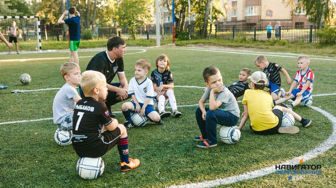 О новых предметах в российских школах