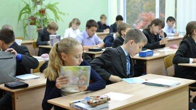 Школы РФ будут развивать профессиональные компетенции у учеников с 5-го класса
