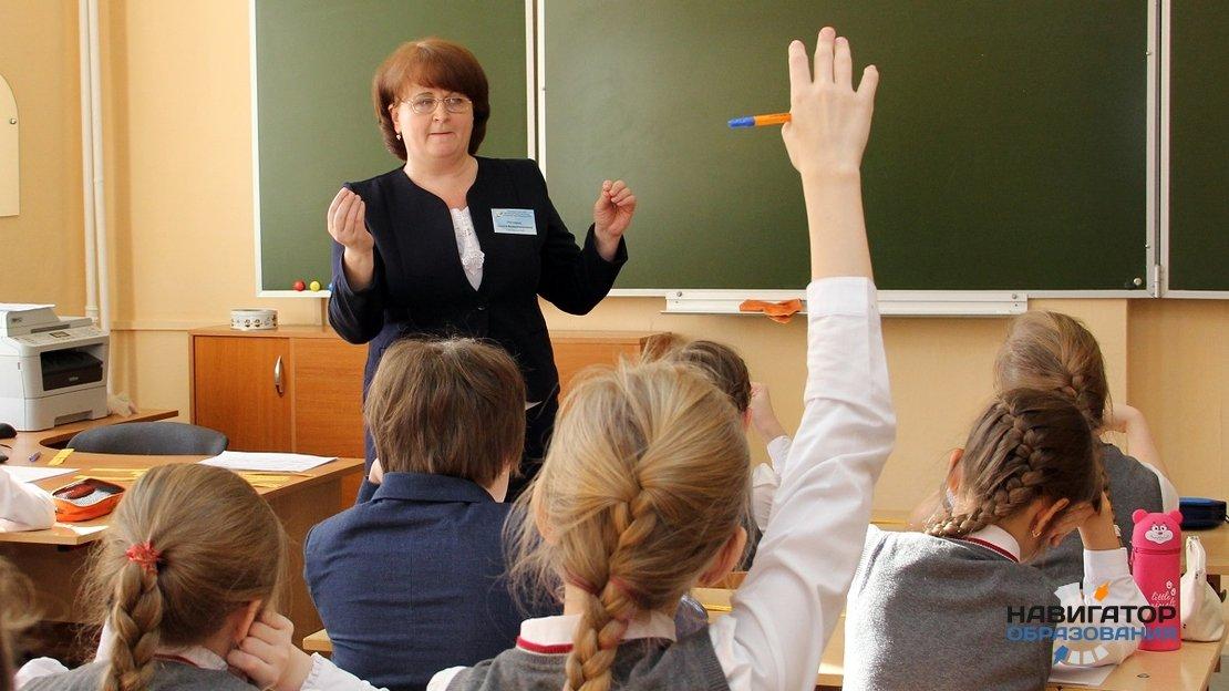 Учителя РФ назвали размер справедливой заработной платы