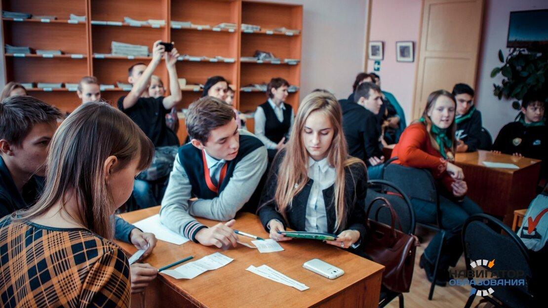 Выявлять социально опасных учеников будут по письменным работам