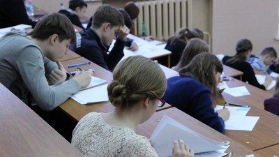 В РФ до 1 ноября утвердят новый порядок проведения экспертизы школьных олимпиад