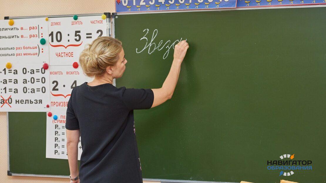 Власти РФ готовят постановление о введении единых требований к зарплатам учителей и педагогов в ДОУ
