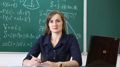 Вакансия педагога в столице РФ оказалась в списке самых высокооплачиваемых