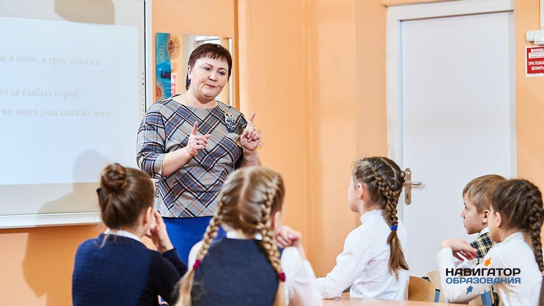 В столице РФ подписали меморандум о развитии и поддержке классного руководства