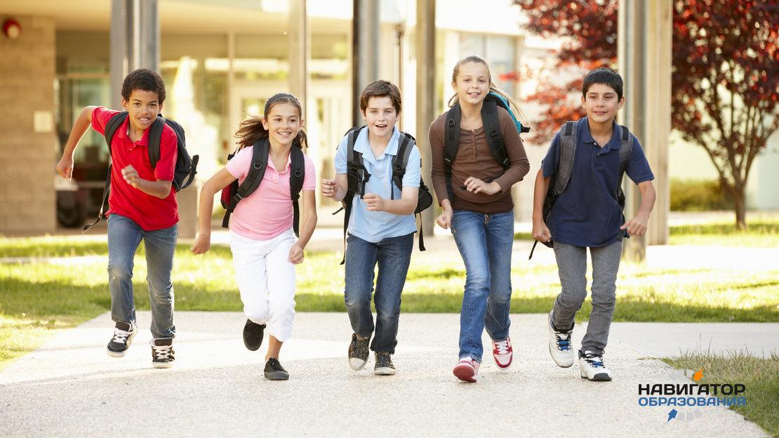 Регистрация ребенка в школе