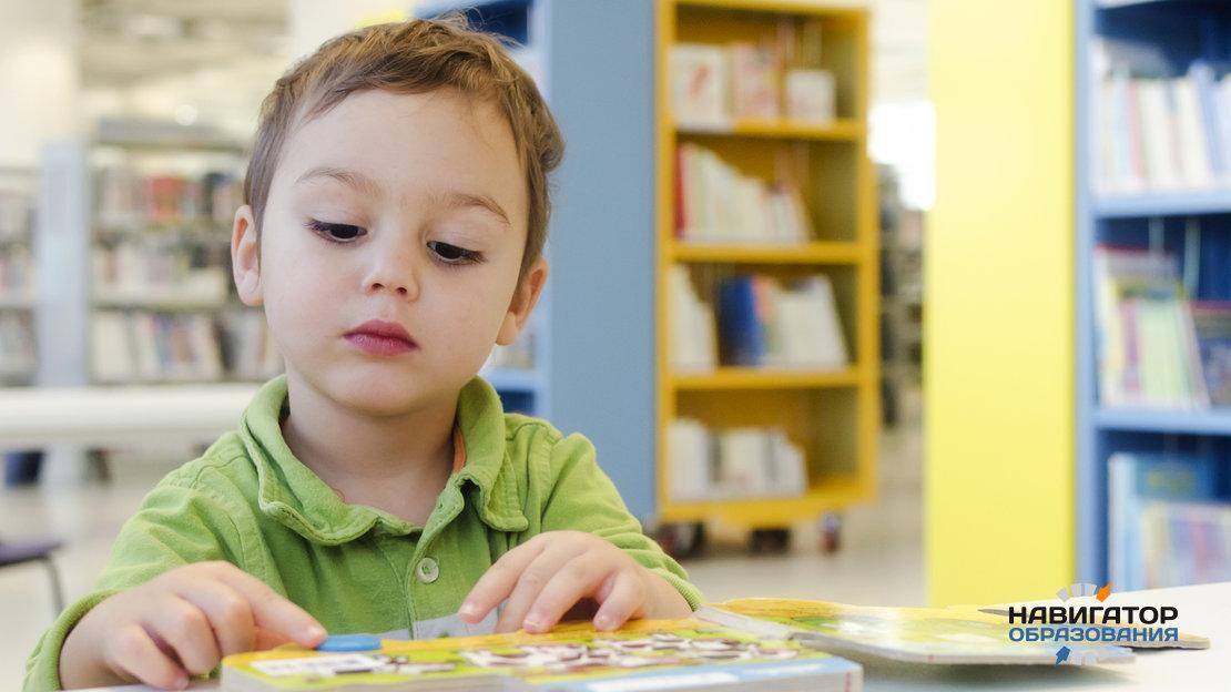 Стоит ли заставлять ребёнка читать?