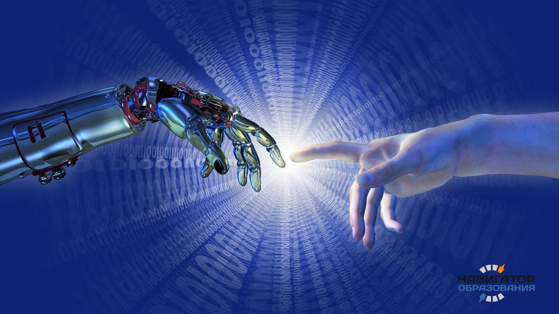 Существует ли искусственный интеллект?