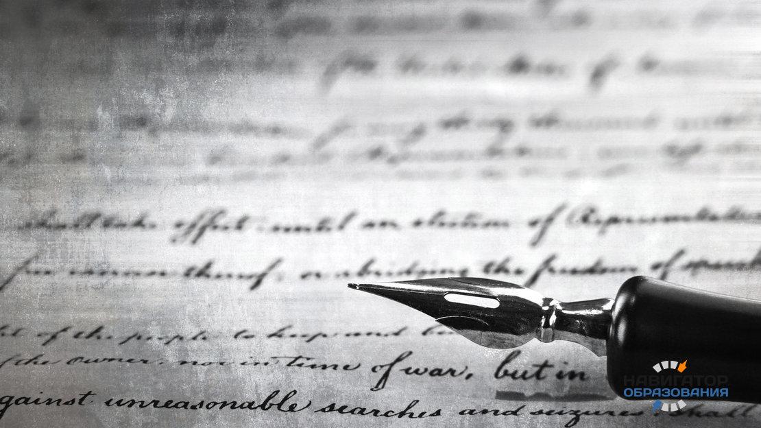 Псевдонимы писателей. Каково их происхождение?