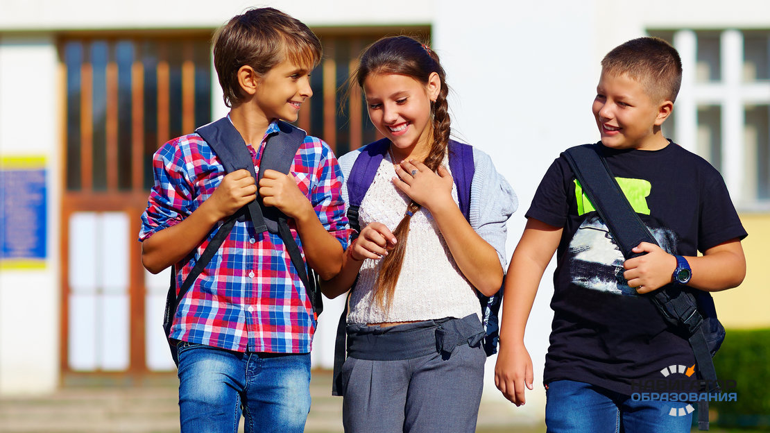 Что думают родители об обеспечении безопасности в школе?