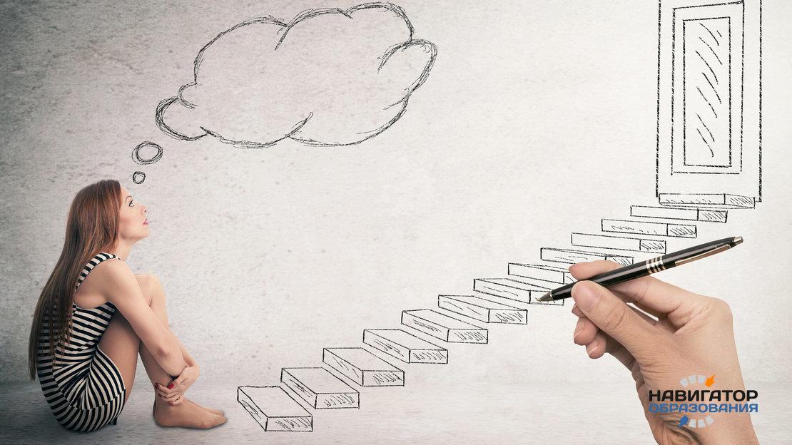 Выбор техникума: на что нужно обратить внимание