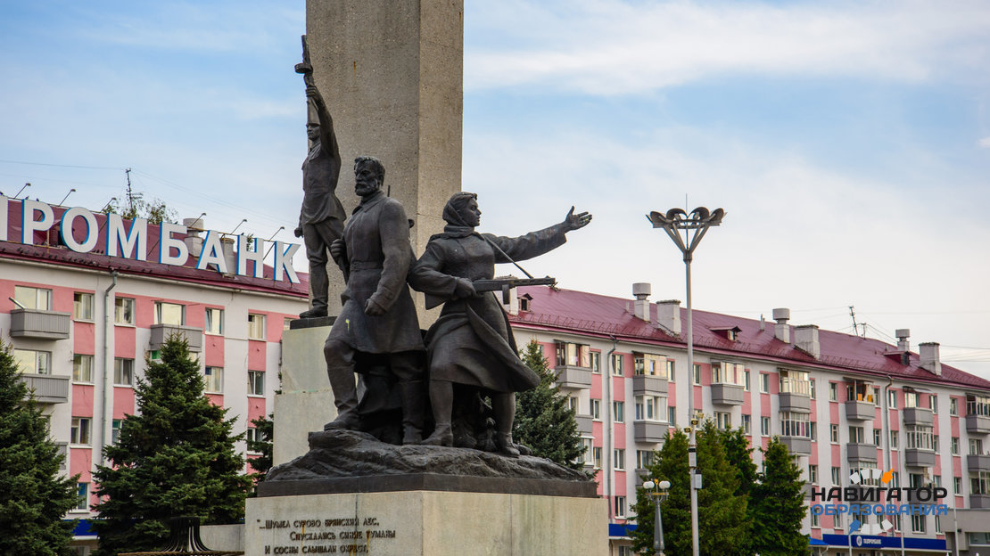 В Брянске стартовал патриотический тур «Героический Крым»
