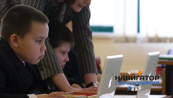Перспективы развития российского образования на ближайшие годы