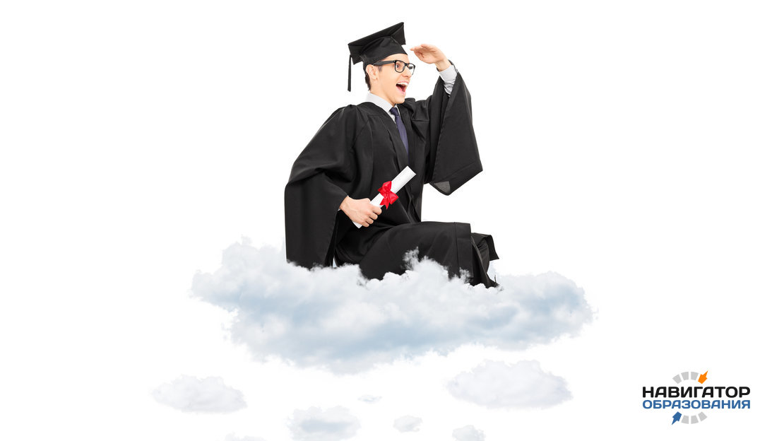 Дистанционное образование: как выбрать учебное заведение?