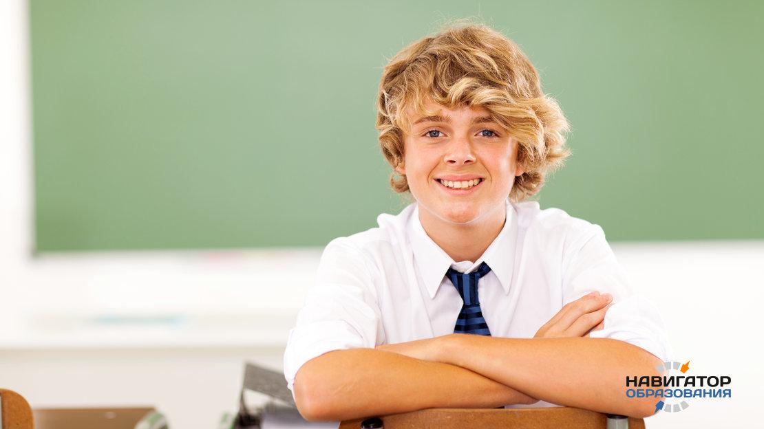 Дополнительное образование для школьников – что предлагают российские ВУЗы?