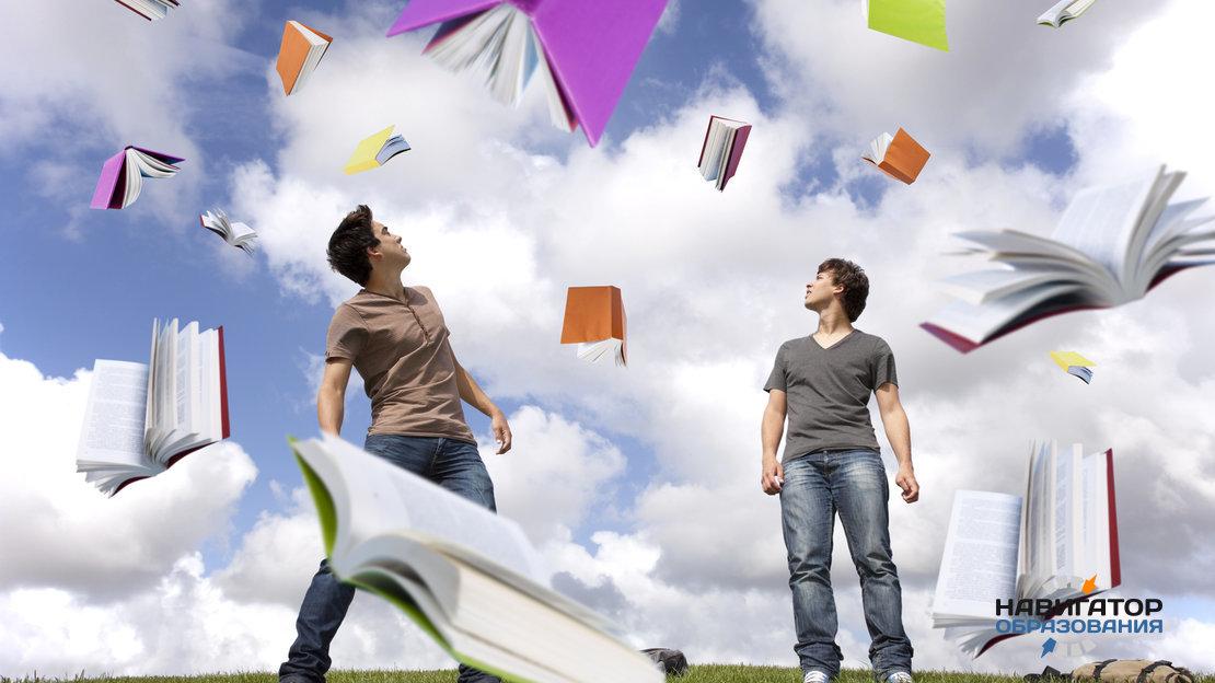 Дополнительное образование: основные формы обучения в России