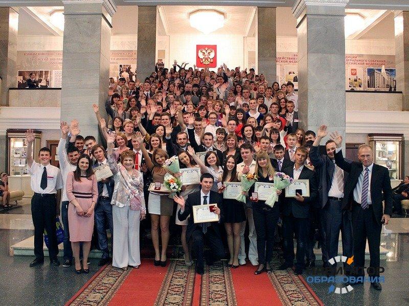 Минобрнауки РФ приглашает авторов образовательных проектов принять участие во всероссийском конкурсе