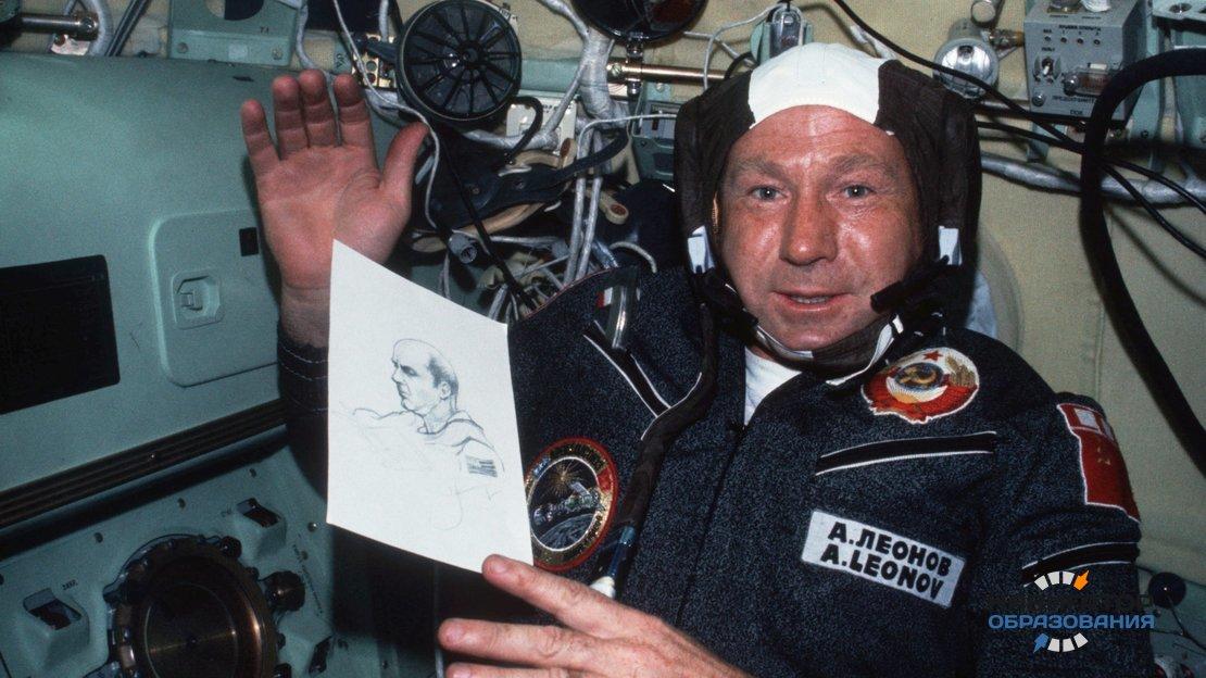 В Президентской библиотеке откроется выставка о первом выходе человека в открытый космос
