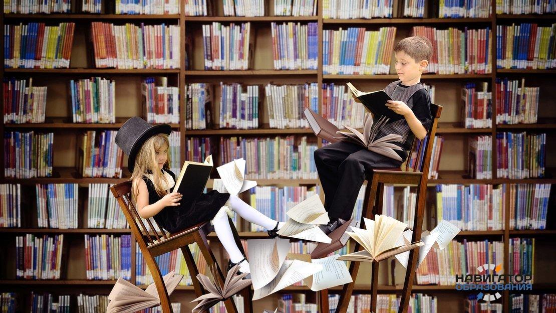 Арт, картинки дети и книги в библиотеке
