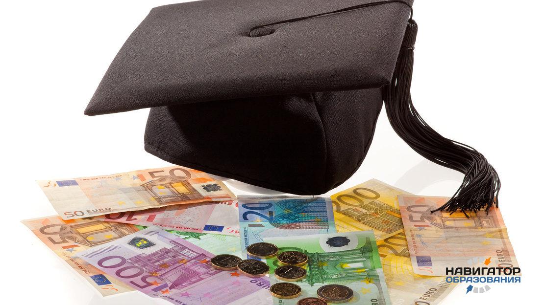 """Самые """"дешевые"""" страны для получения зарубежного образования"""